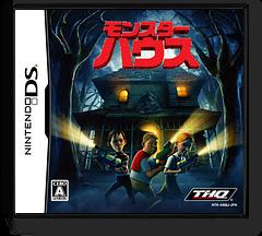モンスター・ハウス DS cover (AM8J)