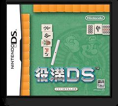 役満DS DS cover (AMJJ)