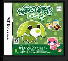 お茶犬の部屋DS2 DS cover (AOHJ)