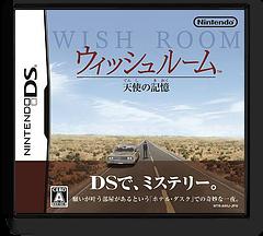 ウィッシュルーム 天使の記憶 DS cover (AWIJ)