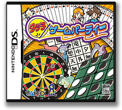 タッチゲームパーティー DS cover (AWQJ)