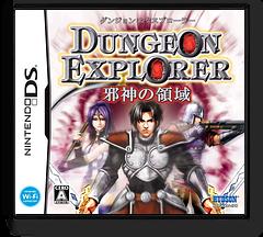 ダンジョンエクスプローラー 邪神の領域 DS cover (AXJJ)
