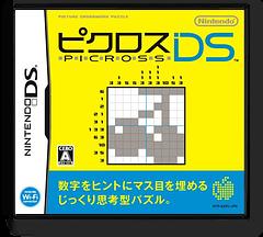 ピクロスDS DS cover (AXPJ)