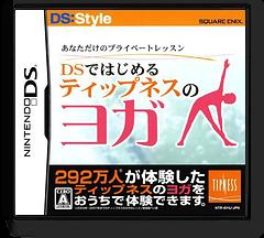あなただけのプライベートレッスン DSではじめる ティップネスのヨガ DS cover (AY4J)