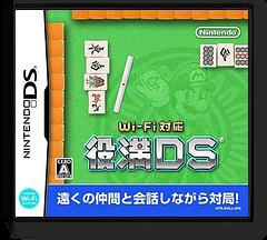 Wi-Fi Taiou - Yakuman DS DS cover (AYKJ)