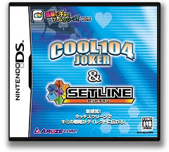Zunou ni Asekaku Game Series! Vol. 1 - Cool 104 Joker & Setline DS cover (AZAJ)