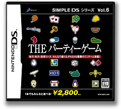 SIMPLE DS シリーズ Vol.6 THE パーティーゲーム DS cover (AZPJ)