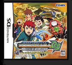 Zoids Saga DS - Legend of Arcadia DS cover (AZSJ)