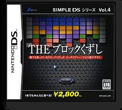 Simple DS Series Vol. 4 - The Block Kuzushi DS cover (AZVJ)