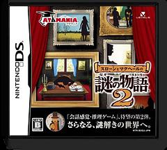 Sloane to MacHale no Nazo no Story 2 DS cover (B2QJ)