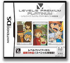 Level5 Premium - Platinum DS cover (B5PJ)