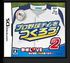 Pro Yakyuu Team o Tsukurou! 2 DS cover (B89J)