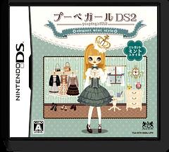 Poupeegirl DS 2 - Elegant Mint Style DS cover (B8MJ)