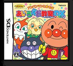Anpanman to Asobo - Aiueo Kyoushitsu DX DS cover (BAPJ)