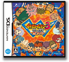 Inazuma Eleven 3 - Sekai e no Chousen!! - Bomber DS cover (BEZJ)