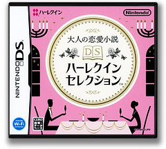 Otona no Renai Shousetsu - DS Harlequin Selection DS cover (BHQJ)