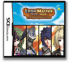 Iron Master - The Legendary Blacksmith DS cover (BIMJ)