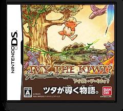 Ivy the Kiwi - Tsuta ga Michibiku Monogatari. DS cover (BIVJ)
