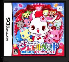 Jewelpet - Mahou no DS Kirapikarin DS cover (BJEJ)