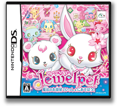 Jewelpet - Mahou no Oheya de Issho ni Asobou! DS cover (BJUJ)