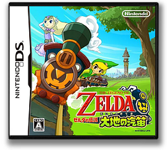 Zelda no Densetsu - Daichi no Kiteki DS cover (BKIJ)