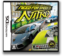 Need for Speed - Nitro DS cover (BNNJ)