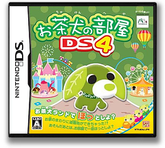 Ochaken no Heya DS 4 DS cover (BO4J)