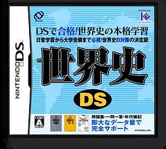 Sekaishi DS DS cover (BOSJ)