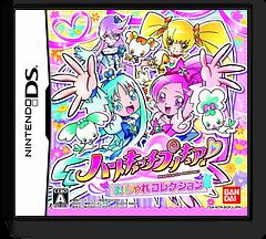 HeartCatch PreCure! - Oshare Collection DS cover (BQFJ)