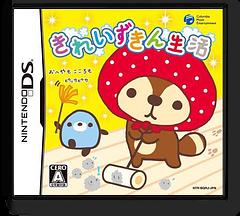 Kirei Zukin Seikatsu DS cover (BQRJ)