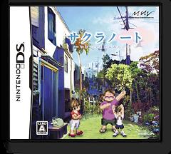Sakura Note - Ima ni Tsunagaru Mirai DS cover (BSAJ)