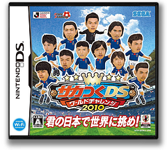 Saka Tsuku DS - World Challenge 2010 DS cover (BSWJ)