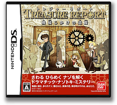 Treasure Report - Kikai Jikake no Isan DS cover (BUQJ)
