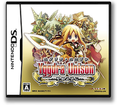 Yggdra Unison - Seiken Buyuuden DS cover (BYGJ)