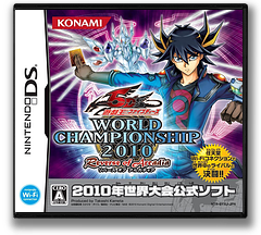 Yu-Gi-Oh! 5D's - World Championship 2010 - Reverse of Arcadia DS cover (BYXJ)