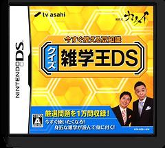 Imasugu Tsukaeru Mamechishiki - Quiz Zatsugaku-ou DS DS cover (BZ2J)