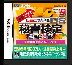 Maji de Manabu - LEC de Ukaru - DS Hisho Kentei 2-kyuu - 3-kyuu DS cover (C23J)