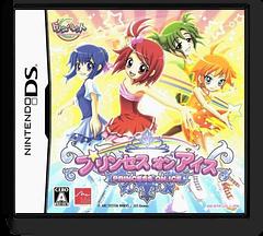 プリンセス オン アイス DS cover (C2LJ)