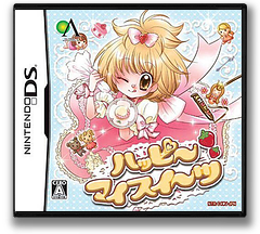 Happy My Sweets DS cover (C4WJ)