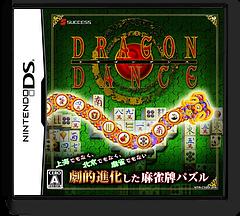 Dragon Dance DS cover (C5DJ)