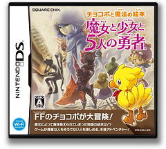 Chocobo to Mahou no Ehon - Majo to Shoujo to 5-nin no Yuusha DS cover (C5YJ)