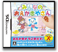 Minna no Oekakiya-san DS cover (C6GJ)