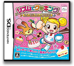 Rhythm de Cooking - Sweets Party e Youkoso DS cover (C6YJ)