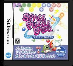 Space Puzzle Bobble DS cover (CB6J)