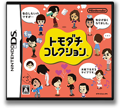 Tomodachi Collection DS cover (CCUJ)