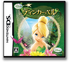 Tinker Bell DS cover (CDFJ)