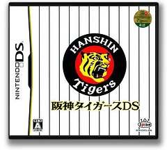 Hanshin Tigers DS DS cover (CHTJ)