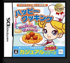 Happy Cooking - Touch Pen de Tanoshiku Oryouri DS cover (CHVJ)