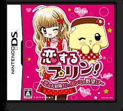 Koisuru Purin! - Koi wa Daibouken! Dr. Kanmi no Yabou! DS cover (CIPJ)