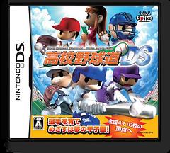 Koukou Yakyuu-dou DS DS cover (CK9J)